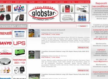 Importam acumulatori, baterii, UPS-uri, lanterne, stabilizatoare, becuri